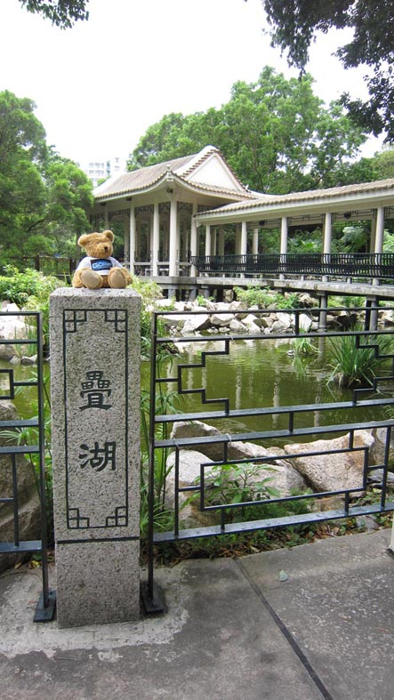 Chinese Style Park_01.JPG